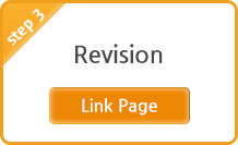 step 3 Revision Link Page